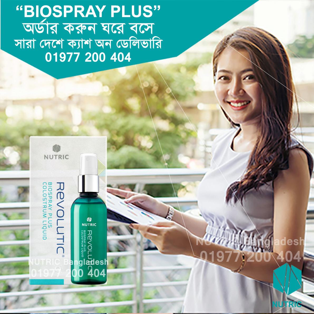 Bio Spray Plus